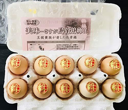 純種烏骨鶏「プリンセスシルキィー®」有精卵 10個入り(規格外品) 岐阜県、滋賀県産 安心、安全、栄養満点