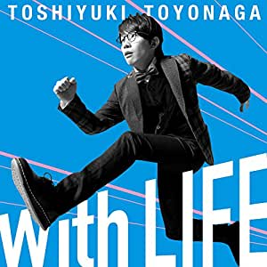 With LIFE[通常盤]