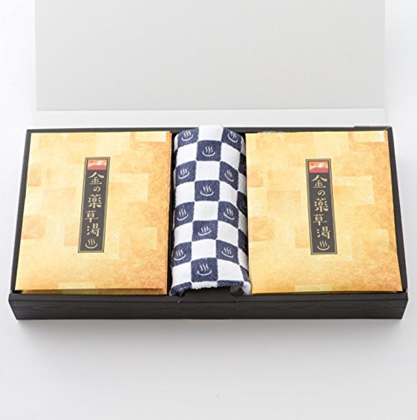 マウンド倫理ブラウザ金の薬草湯と湯めぐりタオルギフト (金の薬草湯8包+湯めぐりタオル1本)