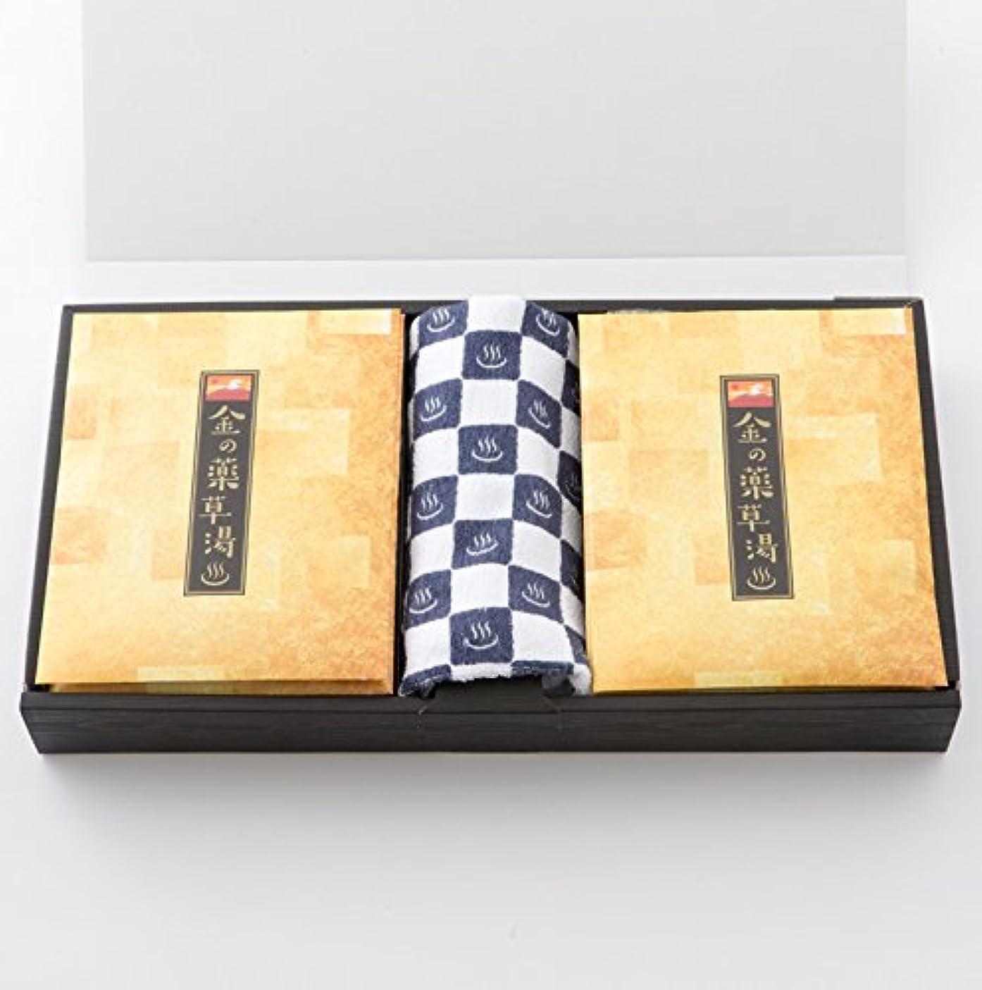 ベックス避難疑い者金の薬草湯と湯めぐりタオルギフト (金の薬草湯10包+湯めぐりタオル1本)