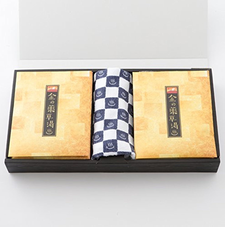 バイオリニストプレゼント雰囲気金の薬草湯と湯めぐりタオルギフト (金の薬草湯8包+湯めぐりタオル1本)