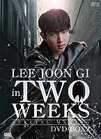 イ・ジュンギ in TWO WEEKS DVD-BOX2(初回限定生産大判ブックレット・ケース仕様)