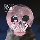 Band-Maid<br />Just Bring It