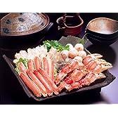 北海道 カニ鍋セット(タラバガニ・ズワイガニ)