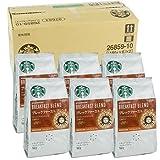 (粉まとめ買い)スターバックス「Starbucks(R)」 ブレックファースト ブレンド中細挽きタイプ6袋セット 【1袋(160g)×6】