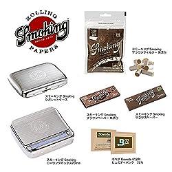 [smoking] スモーキング 手巻きタバコ プレミアム スターターセット smokers selection 喫煙具 シャグ