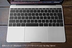 ブラックアウトステッカーfor US Mac16mm(MB2015,MBP2016,MBA2018~US)