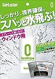 シュアラスター ウィンドウコーティング剤 [撥水] ゼロウィンドウ SurLuster S-97