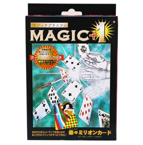 MAGIC+1 楽々ミリオンカード -
