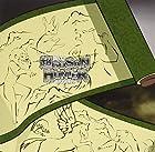 獣猛者戦争卍轟け!超誤算狩猟卍 <初回限定盤>(在庫あり。)