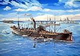ピットロード 1/700 日本海軍 給糧艦 間宮 1944年 最終時