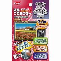 Kenko 液晶保護フィルム 液晶プロテクター Canon IXY910IS用 K-851647