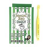 EDOG JAPAN ペット用 歯垢除去 口臭予防 歯磨き粉 ジェル Magic Zeo DAILY マジックゼオ デイリー 40cc オリジナル歯ブラシ 2点セット 株式会社EDOG XEq5073212