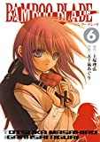 BAMBOO BLADE 6巻 (デジタル版ヤングガンガンコミックス)