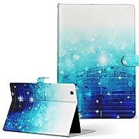igcase HUAWEI MediaPad T2 8 Pro ファーウェイ SIM メディアパッド ブ タブレット 手帳型 タブレットケース タブレットカバー カバー レザー ケース 手帳タイプ フリップ ダイアリー 二つ折り 直接貼りつけタイプ 006856 ラグジュアリー 音符 楽譜