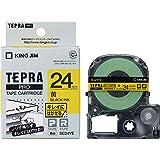 キングジム 「テプラ」PROテープカートリッジ キレイにはがせるラベル 黄/黒文字 24mm SC24YE