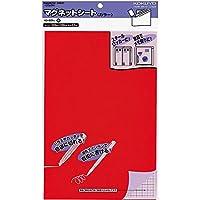 (まとめ買い) コクヨ マグネットシート 300×200mm 赤 マク-301R 【×3】