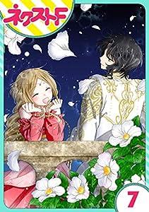 【単話売】蛇神さまと贄の花姫 7巻 表紙画像