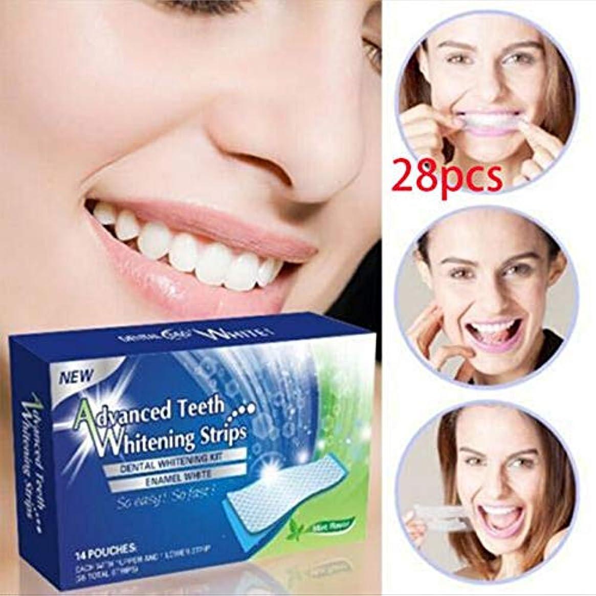櫛嘆くオペレーター歯 美白 ホワイトニング マニキュア 歯ケア 歯のホワイトニング 美白歯磨き 歯を白 ホワイトニングテープ 歯を漂白 14セット/28枚