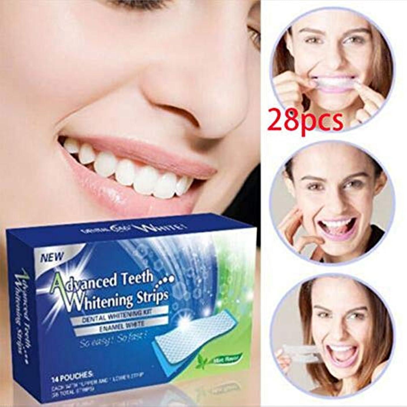 混乱した警戒気がついて歯 美白 ホワイトニング マニキュア 歯ケア 歯のホワイトニング 美白歯磨き 歯を白 ホワイトニングテープ 歯を漂白 14セット/28枚