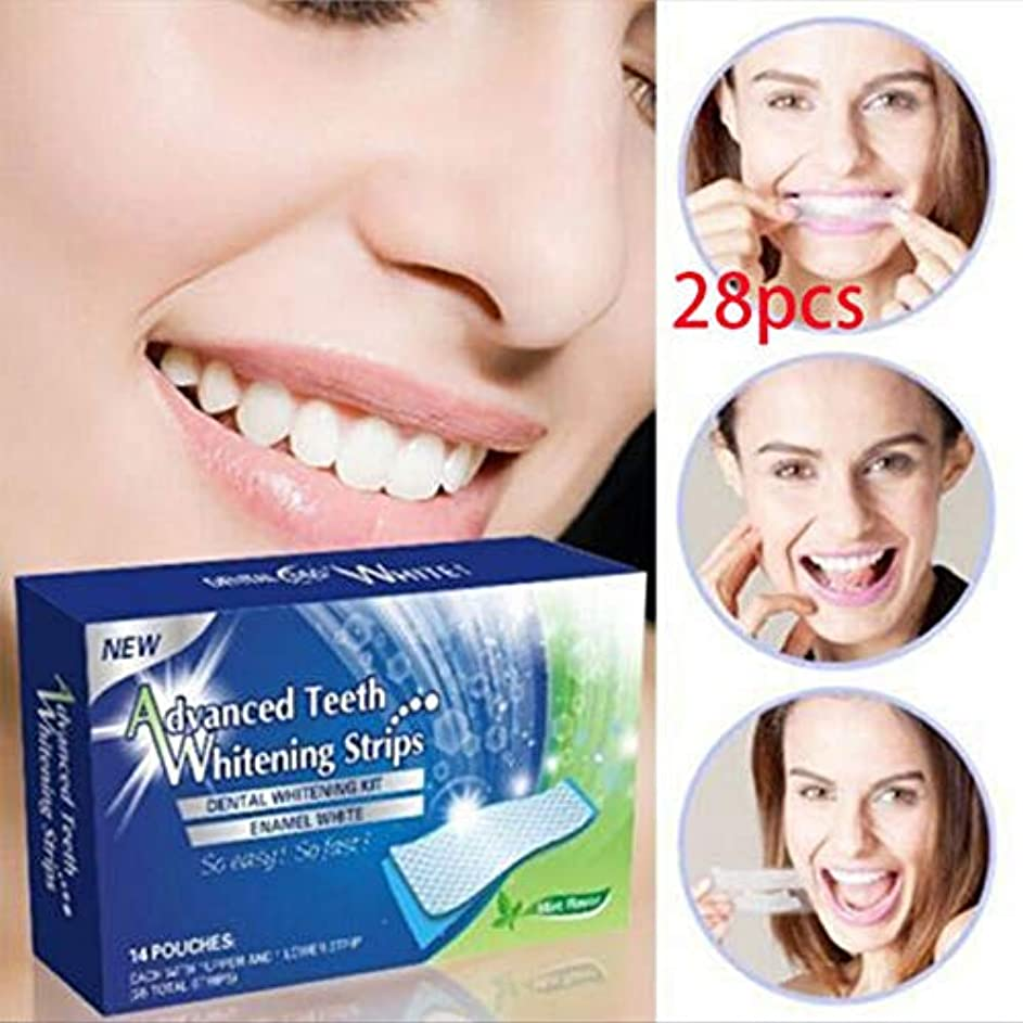 抽出ひそかに説明的歯 美白 ホワイトニング マニキュア 歯ケア 歯のホワイトニング 美白歯磨き 歯を白 ホワイトニングテープ 歯を漂白 14セット/28枚