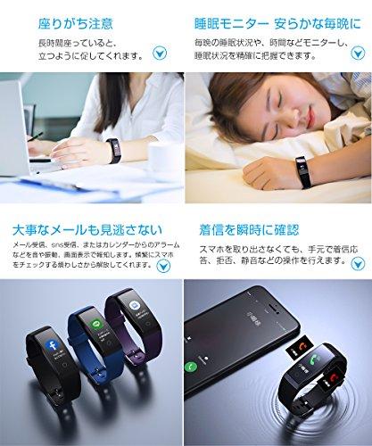 a8c78e5bbf itDEAL 改良版 IP67防水 スマートウォッチ 血圧計 心拍計 歩数計 スマートブレスレット 睡眠