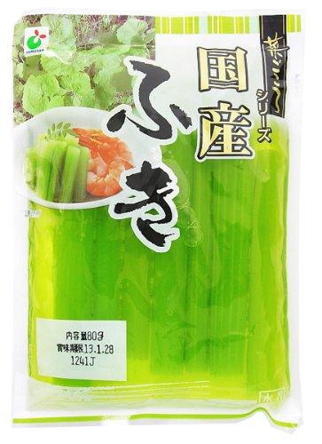 ヤマサン食品工業 菜ごころ国産ふき 80g×5袋