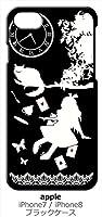 sslink iPhone7 / iPhone8 apple ブラック ハードケース Alice in wonderland アリス 猫 トランプ カバー ジャケット スマートフォン スマホケース