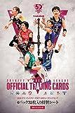 【Amazon.co.jp限定】 2016/17V・プレミアリーグ女子トレーディングカード 特製4パックシート 1パック = 6枚入り、全141種類