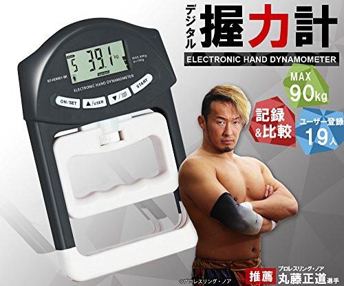 【電池付き】 マッスルプロジェクト デジタル握力計 【前回の記録と分かり易い比較機能 / 1年間保証期間】 《プロレスリング・ノア 丸藤選手おすすめ》 (握力 測定 計測 体力測定)