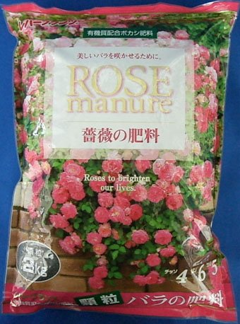 バラの肥料 2kg 顆粒 レバートルフ 有機質配合ボカシ肥料 薔薇に 植木鉢 鉢 バラ ばら 薔薇 園芸 庭 ガーデニング