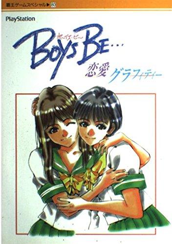 Boys be…恋愛グラフィティー―PlayStation (覇王ゲームスペシャル 80)