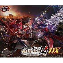 【Switch】戦国無双4 DX 15周年記念BOX 【Amazon.co.jp限定】 PC壁紙 配信