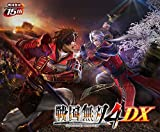 Nintendo Switch版 戦国無双4 DX 【Amazon.co.jp限定】 PSVita&PC壁紙 配信