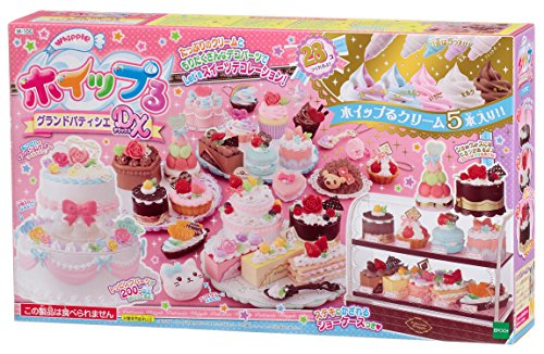 Whip that Grand patissier DX (Deluxe)