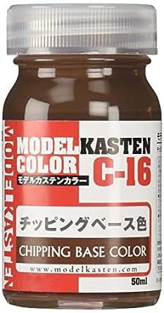 モデルカステン チッピングベース色 模型用塗料 50ml C-16