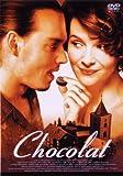 ショコラ [DVD]