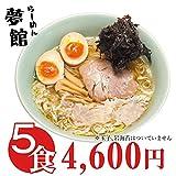 【夢館】和風らーめん 5食入り