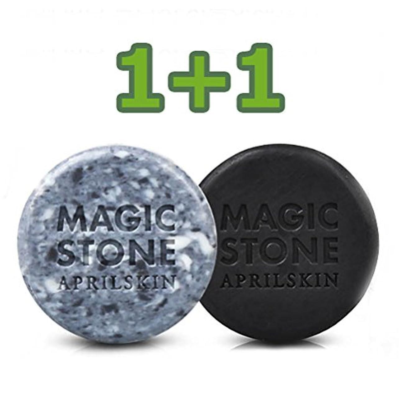 美容師シェード謙虚エイプリルスキン マジックストーンソープ オリジナル&ブラック (Aprilskin Magic Stone Soap Original & Black) 90g * 2個 / 正品?海外直送商品