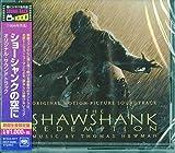 ショーシャンクの空に オリジナル・サウンドトラック(期間生産限定盤)