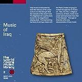 イラクの音楽 / アブドル・カリーム・ハルブッド, イラク情報省伝統音楽グループ, ハサン・アル=シャカルチ, サフワット・ムハマンド・アリー (演奏) (CD - 2008)