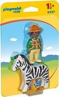 Playmobil 1.2.3 Man with Zebra / ゼブラとプレイモービル1.2.3マン