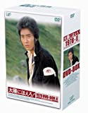 太陽にほえろ! 1978 DVD-BOXII[DVD]