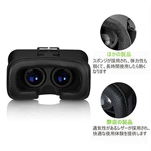 Qtop 3D VR ゴーグル VRメガネ 3Dメガネ型動画プレイヤー 超3D映像効果 ヘッドベルト ピント視野など調整可能 3D映画 ゲーム対応 携帯電話用3Dグラス 3D眼鏡 近視者も対応 iPhone アンドロイドスマホ対応