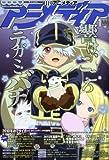 アニメディア 2010年 01月号 [雑誌]