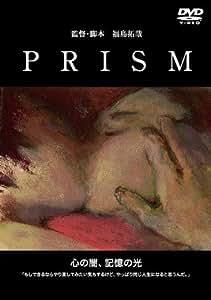 PRISM [DVD]