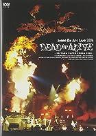 Janne Da Arc Live 2006 DEAD or ALIVE -SAITAMA SUPER ARENA 05.20- [DVD](在庫あり。)