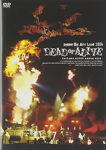 Janne Da Arc Live 2006 DEAD or...