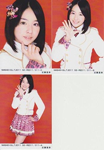 ★NMB48公式生写真 B.L.T.2011 02-RED 3枚コンプ【近藤里奈】 BLT
