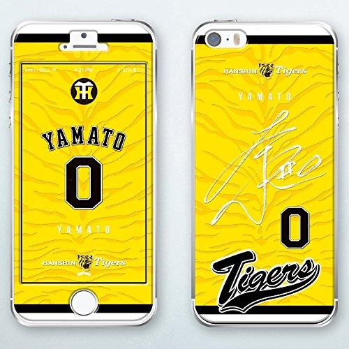 阪神タイガース 公認 0 大和 iPhone5 / iPhone5S プロテクター アイフォン Tigers 虎柄バージョン TGP-28